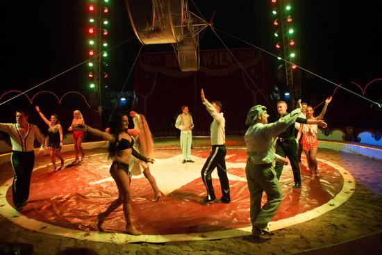 Circus Online Programme
